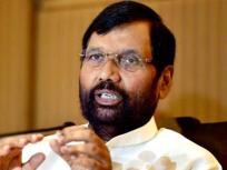 11 राज्यों, केंद्र शासित प्रदेशों ने जुलाई में मुफ्त अनाज का वितरण नहीं किया: राम विलास पासवान