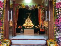 राम जन्मभूमि मंदिर के भूमिपूजन के लिए सज गई अयोध्या, तस्वीरों में देखिए कैसी है तैयारी