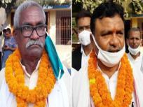 बिहार विधानसभा चुनाव में एक ऐसा भी सीट, जहां पिता ही अपने पुत्र को हराने पर हैं आमदा, बतौर निर्दलीय उम्मीदवार भरा नामांकन