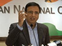 महाराष्ट्र राष्ट्रपति शासन: भड़की कांग्रेस, कहा- राज्यपाल ने संवैधानिक प्रक्रिया का मजाक बनाया
