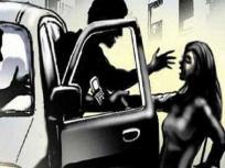 बिहार: स्कूल से घर लौट रही थी किशोरी, टेंपो से जबरन ले जाकर किया गैंगरेप
