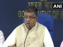 केंद्रीय मंत्री रवि शंकर प्रसाद ने डेटा इस्तेमाल में पारदर्शिता बढ़ाने पर दिया जोर