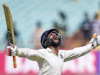 रवींद्र जडेजा को विजडन ने चुना भारत का 'सबसे मूल्यवान टेस्ट खिलाड़ी', ऑलराउंडर ने कहा, 'देश के लिए सर्वश्रेष्ठ प्रदर्शन का लक्ष्य'