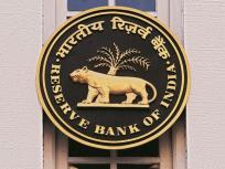 रिजर्व बैंक की मौद्रिक नीति समिति की बैठक चार अगस्त से, रेपो दर में बदलाव की संभावना नहीं