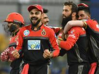 KKR vs RCB: कोहली ने जड़ा आईपीएल का 5वां शतक, बैंगलोर ने कोलकाता पर दर्ज की रोमांचक जीत