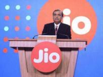 जियो प्लेटफॉर्म्स के 0.39 प्रतिशत शेयर लेगी इंटेल कैपिटल, निवेश किए 1895 करोड़ रुपये