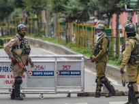 जम्मू-कश्मीर Live: कश्मीर घाटी में आज खुलेंगे स्कूल, जम्मू में इंटरनेट सेवाएं बंद, ढील मिलते ही हुई जमकर हिंसा