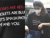 रिया चक्रवर्ती के सपोर्ट में उतरे बॉलीवुड सेलेब्स, विद्या से लेकर अनुराग तक ने कहा #justiceforRhea
