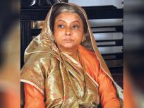 अलविदा रीता भादुड़ी, सामने आई आखिरी वक्त की तस्वीरें और वीडियो