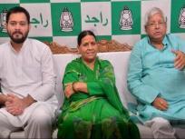 बिहार में RJD को लगा एक और झटका, लालू यादव के करीबी माने जाने वाले व पूर्व विधायक विजेन्द्र यादव ने किया पार्टी को बाय-बाय