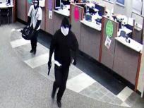 बिहार: औरंगाबाद में मास्क पहनकर आए बदमाश बैंक से लूट ले गए 69 लाख रुपये, पुलिस जांच में जुटी