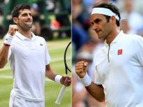 US Open में 'बिग थ्री', फेडरर, नडाल, जोकोविच की निगाहें खिताब पर, सेरेना 25वें ग्रैंड स्लैम की तलाश में