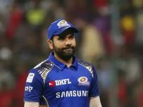 World Cup: पाक के खिलाफ रोहित के शतक पर मुंबई इंडियंस ने किया ऐसा ट्वीट, बल्लेबाज ने कहा- मुश्किल में पड़ जाऊंगा मैं