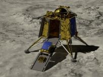 सरकार ने चंद्रयान 2 के बारे में किया ये खुलासा