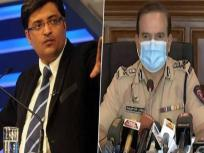 Fake TRP Racket: पुलिस के सवालों का सामना करेंगे रिपब्लिक टीवी के सीएफओ, शनिवार को होगी पूछताछ