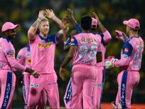 RR vs MI: राजस्थान में कप्तान समेत हुए तीन बदलाव, मुंबई ने एक खिलाड़ी बदला, जानें दोनों टीमों की प्लेइंग इलेवन