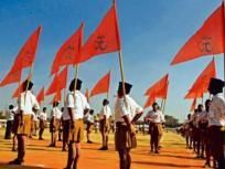 'RSS के कुछ लोग भी सीएए के खिलाफ, मोदी सरकार 'शराब पीए हुए किशोर' की तरह कर रही है व्यवहार'