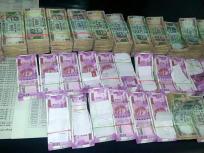 Bihar Elections 2020:दरभंगानाके पर तलाशी,स्कॉर्पियो कार से 1.11 करोड़ बरामद,आयकर विभाग एक्शन में