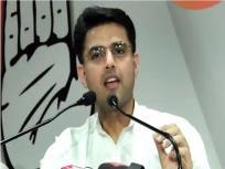 राजस्थानः अपनी ही पार्टी की सरकार पर निकाय प्रमुखों के चुनाव संबंधी फैसले को लेकर सचिन पायलट ने खड़े किए सवाल