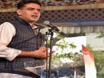 राजस्थान में नया सियासी बवंडर, सचिन पायलट के समर्थक विधायक आज रात में दे सकते हैं इस्तीफा, कांग्रेस ने कहा- बहुमत में है सरकार