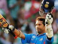 Happy Birthday Sachin Tendulkar: 46 के हुए 'लिटिल चैंप' सचिन तेंदुलकर, जानें 'महानतम' बल्लेबाज की 5 बेस्ट वनडे पारियां