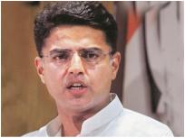 सचिन पायलटः क्या समर्थकों को राजस्थान मंत्रिमंडल में अपेक्षित जगह मिल पाएगी?