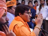 साध्वी प्रज्ञा पर FIR के बाद भोपाल से बीजेपी सांसद आलोक संजर ने डमी उम्मीदवार के तौर पर भरा पर्चा