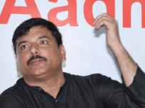 AAP के राज्यसभा सदस्य संजय सिंह पर राजद्रोह का केस, 20 तक हाजिर होने का नोटिस