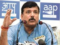 आप नेता ने कहा- दिल्ली चुनाव में बीजेपी और उनकी पार्टी के बीच होगा सीधा मुकाबला, कांग्रेस को नहीं समझा जा सकता प्रतिद्वंद्वी