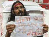 गंगा संरक्षण को उपवास पर बैठे एक और सामाजिक कार्यकर्ता एम्स में कराया गया भर्ती