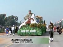 Republic Day: जानें इस साल राजपथ पर जम्मू-कश्मीर की झांकी क्यों अलग व खास है?