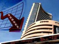 सेंसेक्स 74 अंक की गिरावट के साथ बंद, येस बैंक के शेयर में 7.11 प्रतिशत की गिरावट