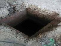 गुजरात में जल संयत्र की सफाई,चार व्यक्तियों की मौत, मामला दर्ज