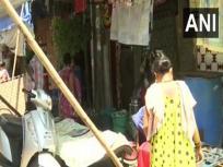 कोरोना वायरस ने मुंबई की सेक्स वर्कर्स के सामने खड़ी की मुश्किलें, सरकार से की इस बात की अपील