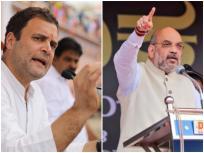 राहुल ने शाह को 'मर्डर एक्यूस्ड' कहा, भाजपा प्रमुख ने उनके 'कानूनी ज्ञान' पर उठाए सवाल