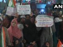 दिल्ली पुलिस ने शाहीन बाग के प्रदर्शनकारियों से की रास्ता खोलने की अपील, CAA के खिलाफ हो रहा है प्रदर्शन