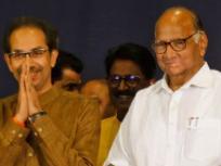 महाराष्ट्र:बजट सत्र से पहले सीएम उद्धवठाकरे ने शरद पवार औरउपमुख्यमंत्री से कीमुलाकात, CAA-NRCके विवादित हिस्सों पर हुई चर्चा
