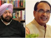 Basmati Rice GI Tagging:एमपी और पंजाब आमने-सामने, पीएम को पत्र, सीएमशिवराज और अमरिंदर में ठनी