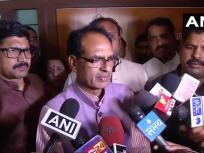 Madhya Pradesh: शाह-नड्डा ने लगाई नामों पर मुहर, 30 जून को हो सकता है शिवराज कैबिनेट का विस्तार