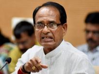 संबल योजना में फर्जीवाड़ा, सरकार कराएगी FIR, आरोपों पर शिवराज ने कहा- MP को लूटने में लगे हैं कांग्रेसी