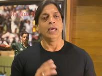 भारत-पाकिस्तान के बीच क्रिकेट नहीं होने पर भड़के शोएब अख्तर, कहा- टमाटर और प्याज खा सकते हैं तो क्रिकेट क्यों नहीं खेल सकते