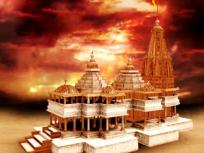 Ram Mandir Bhoomi Poojan: देखें भगवान श्री राम की कुंडली, आधारशिला रखने का शुभ मुहूर्त सिर्फ 32 सेकेंड