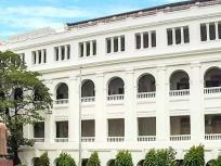 कलकत्ता विश्वविद्यालय को क्यूएस इंडिया रैंकिंग 2020 में 11वां स्थान,विश्व में भी सीयू ने 27वां स्थान हासिल किया
