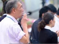 जापान के विश्वविद्यालय ने लिया अनूठा फैसला, सिगरेट पीने वालों को नहीं देगा प्रोफेसर-शिक्षक की नौकरी