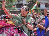सोनिया गांधी कल पार्टी सांसदों के साथ करेंगी ऑनलाइन बैठक, कोरोना व देश की आर्थिक स्थिति को लेकर हो सकती है बात