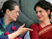 झारखंड चुनाव 2019: कांग्रेस ने जारी की 40 स्टार प्रचारकों की सूची, प्रियंका गांधी का नाम शामिल नहीं
