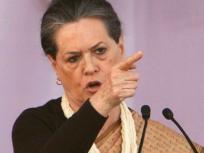 राजस्थान में मेयर के मुद्दे को लेकर विवाद पर सोनिया ने कांग्रेस प्रभारी से रिपोर्ट तलब की