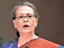 सोनिया गांधी ने पार्टी सांसदों से की चर्चा, संसद में सरकार को घेरने की बनायी रणनीति