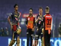IPL 2020, SRH vs KKR: दोनों ही टीमों में किए गए ये बड़े बदलाव, जानिए किन खिलाड़ियों को मिला मौका