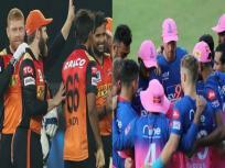 RR vs SRH, IPL 2020 Playing 11: वॉर्नर ने किया टीम में बड़ा बदलाव, पहली बार इस सीजन मैच खेलने उतरेगा यह दिग्गज खिलाड़ी